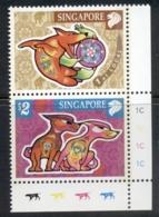 Singapore 2006 New Year Of The Dog MUH - Singapore (1959-...)
