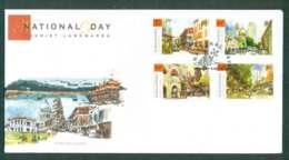 Singapore 2007 National Day, Tourist Landmarks FDC Lot50410 - Singapore (1959-...)