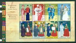 Singapore 2007 Traditional Wedding Costumes MS MUH Lot23501 - Singapore (1959-...)