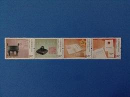 2012 CINA CHINA FRANCOBOLLI NUOVI STAMPS NEW MNH** STRISCIA DONI REGALI - 1949 - ... Repubblica Popolare