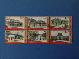 2012 CINA CHINA FRANCOBOLLI NUOVI STAMPS NEW MNH** SITI STORICI - 1949 - ... Repubblica Popolare