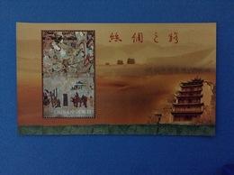 2012 CINA CHINA FOGLIETTO NUOVO STAMPS NEW MNH** VIA DELLA SETA - 1949 - ... Repubblica Popolare