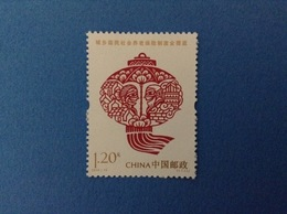 2012 CINA CHINA FRANCOBOLLO NUOVO STAMP NEW MNH** LANTERNA - 1949 - ... Repubblica Popolare
