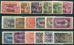 Tchad (1924) N 19 à 36 * (charniere) - Tchad (1922-1936)