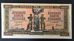 GREECE P119 5000 DRAMAI 20.06.1942 UNC - Greece