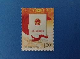 2012 CINA CHINA FRANCOBOLLO NUOVO STAMP NEW MNH** ANNIVERSARIO COSTITUZIONE - 1949 - ... Repubblica Popolare