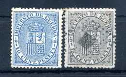 1874 SPAGNA IMPOSTA DI GUERRA N.1/2 USATI - Tasse Di Guerra