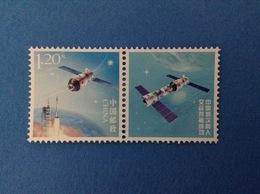 2012 CINA CHINA FRANCOBOLLI NUOVI STAMPS NEW MNH** SPAZIO SATELLITE - 1949 - ... Repubblica Popolare