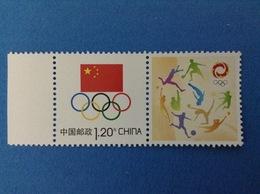 2012 CINA CHINA FRANCOBOLLO NUOVO STAMP NEW MNH** OLIMPIADE BANDIERA - 1949 - ... Repubblica Popolare