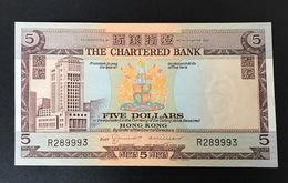 HONG KONG P73 5 DOLLARS 1970-1975 UNC - Hong Kong