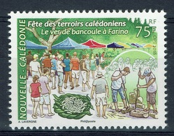 New Caledonia, Bancoule Worm, 2018, MNH VF - New Caledonia