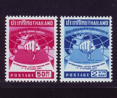 Thailand Stamp 1960 International Letter Writing Week - MNH - Thaïlande