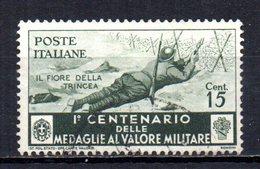 ITALIA 1934 CANCELLED - Gebraucht