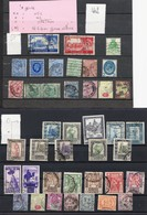 Monde --- N 10---voir Scans--port En Plus - Stamps