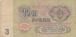 BANCONOTA RUSSIA 3 VF (Z1532 - Russie