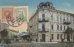 CARTOLINA POLONIA ANNI 20 -CON COPPIA FRANCOBOLLI (Z1563 - Storia Postale