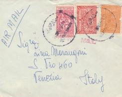 LETTERA DA ARABIA SAUDITA PER ITALIA - VENEZIA (Z1581 - Arabia Saudita