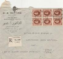 RACCOMANDATA 1925 DA EGITTO PER ITALIA -TIMBRO ARRIVO (Z1602 - Egypt