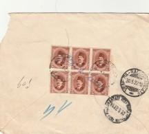 RACCOMANDATA 1927 DA EGITTO PER ITALIA TIMBRO VENEZIA (Z1604 - Egypt