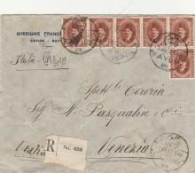 RACCOMANDATA 1927 DA EGITTO PER ITALIA TIMBRI CAIRO VENEZIA (Z1606 - Egypt
