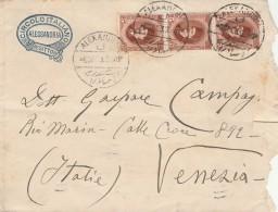 LETTERA 1923 DA EGITTO PER ITALIA TIMBRO ALEXANDRIA-VENEZIA (Z1609 - Egypt