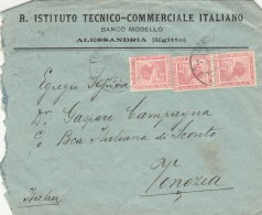 LETTERA DA EGITTO PER ITALIA ANNI 30 TIMBRO ALEXANDRIA (Z1611 - Egypt