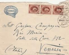 RACCOMANDATA 1923 DA EGITTO PER ITALIA TIMBRO ALEXANDRIA-VENEZIA (Z1622 - Egypt