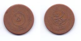 Afghanistan 5 Pul 1313 (1934) KM#929 - Afghanistan