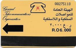 Oman - Black Arrow & Value - Autelca, 6R, First Issues 1985, Used - Oman