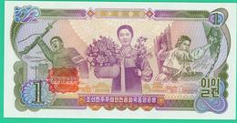 2 Won  - Corée Du Nord - 1978 - N°  5696596 - Neuf - - Corée Du Nord
