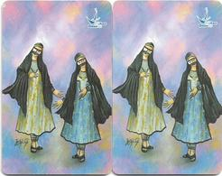 Oman - Chip - Omani Costume Al Dhahirah - 10.2004, 2 Chip Variations! Both Used - Oman
