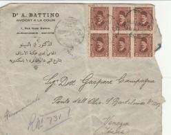 LETTERA DA EGITTO PER ITALIA -NON PERFETTA -TIMBRO AMBULANTE ROMA MILANO - VENEZIA NAPOLI (Z1741 - Egypt