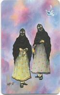 Oman - Chip - Omani Costume Al Wusta - 01.2004, 500.000ex, Used - Oman