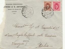 LETTERA 1926 DA EGITTO PER ITALIA -TIMBRO DAHER CAIRO (Z1761 - Egypt
