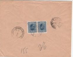 RACCOMANDATA 1931 DA REGNO CROAZIA SLOVENIA PER ITALIA TIMBRI BLED VENEZIA (Z1868 - 1931-1941 Kingdom Of Yugoslavia