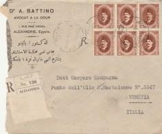RACCOMANDATA 1927 DA EGITTO PER ITALIA TIMBRO BOLOGNA-VENEZIA (Z1884 - Egypt