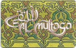 Oman - Chip - Al Multaqa #3 - 06.2001, Used - Oman