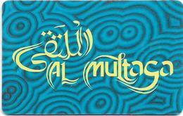 Oman - Omantel - Chip - Al Multaqa #7, 06.2001, Used - Oman
