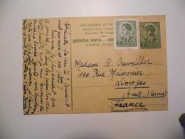 Entier Postal YOUGOSLAVIE, Avec Complément, 1940, Pour Limoges - 1931-1941 Royaume De Yougoslavie