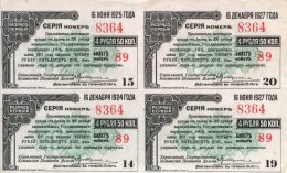 Russia 4 X 4 Rubles, 50 Kopeks, P-S885/S888 (1919) - Sheet Of 4 - AUNC - Russland