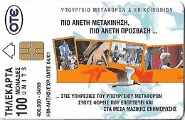 Easier Commuting X0719 - Greece