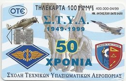 50 Years S.T.Y.A. X0725 - Greece