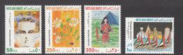 1996 United Arab Emirates Children's Art  Complete Set Of 4 MNH - United Arab Emirates
