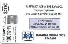 Children's Sos Villages 2 X0724 - Greece