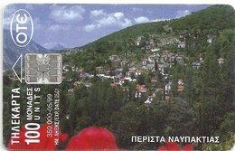 Perista X0736 - Greece