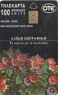Girl With Flowers X0732 - Greece