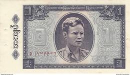 BIRMANIE 1 KYAT ND (1965) P-52 NEUF UNE LIGNE S/N [BMM0901a] - Myanmar