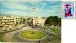 SIRYE  SYRIA  SIRIA  DAMAS  Damaskus  Fardos Mosque  Mosquée  Moschea  Nice Stamp - Siria