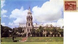 PAKISTAN  LAHORE  Government College - Pakistan