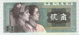 CHINA 2 JIAO 1980 P-882 UNC [CN4095a] - China